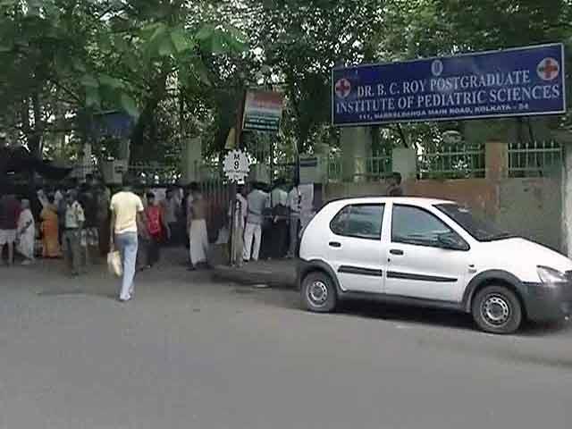 Video : कोलकाता के अस्पताल में चार दिनों में 31 बच्चों की मौत