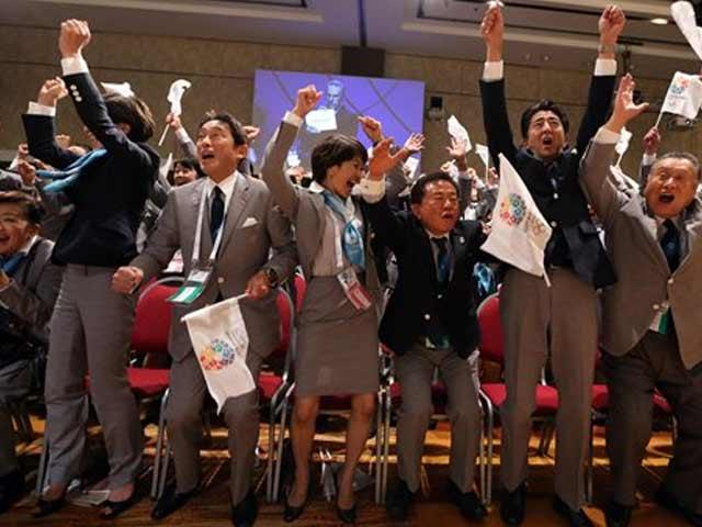Video : Tokyo to host 2020 Summer Olympics