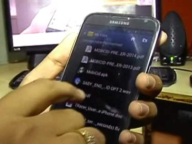 Video : इस एप्लिकेशन से संभव है घर बैठे फोन टैपिंग!