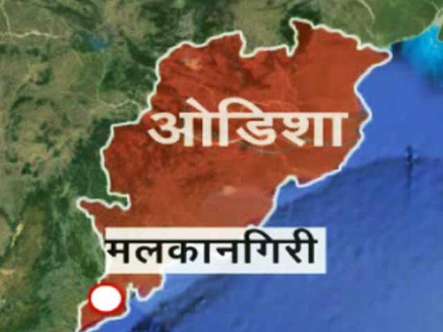Videos : ओडिशा में 14 नक्सली मारे गए