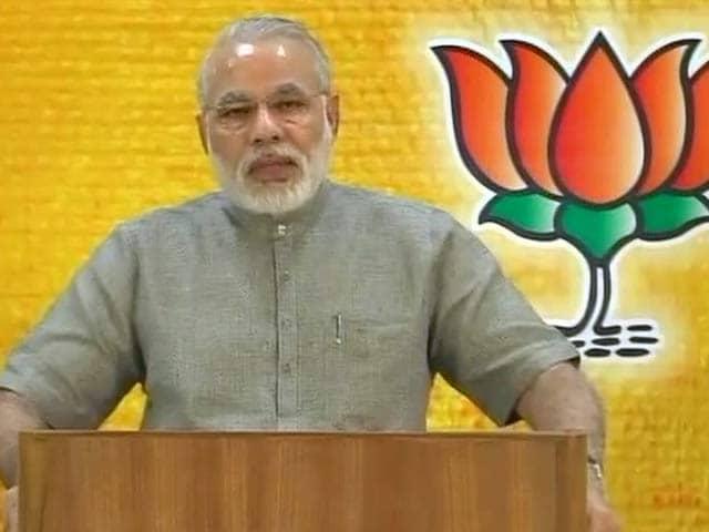Videos : बीजेपी ही देश को संकट से उबार सकती है : मोदी