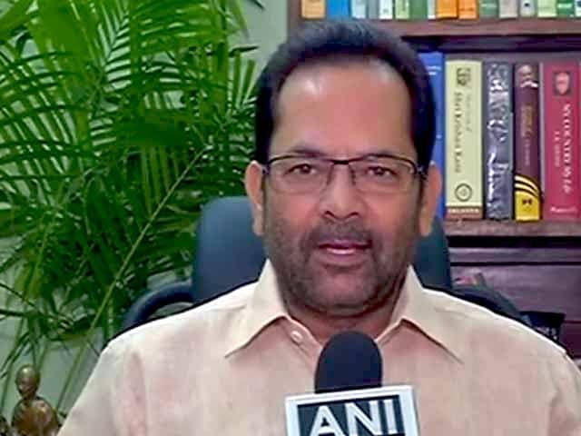Videos : बीजेपी ने उड़ाया राहुल के बयान का मजाक