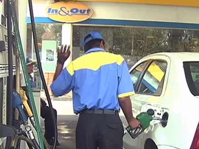 Video : पेट्रोल का दाम 3.05 रुपये घटा