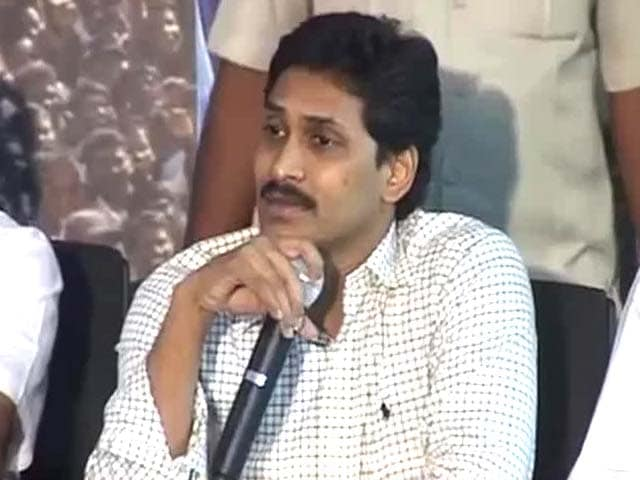 Video : Just see the plight of my state, says Jagan Mohan Reddy