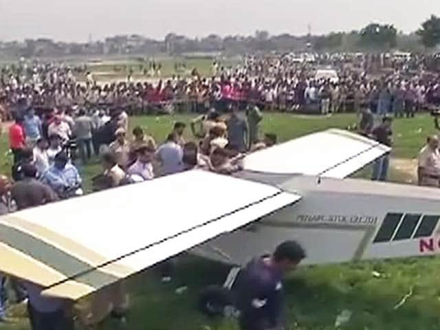 Videos : दिल्ली के शास्त्री पार्क इलाके के एक पार्क में उतरा छोटा विमान