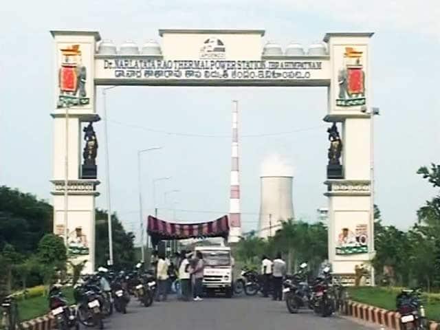 Videos : तेलंगाना मुद्दा : कर्मचारी हड़ताल पर, बिजली संकट गहराया