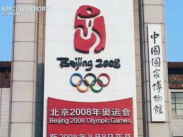 Videos : एनडीटीवी क्लासिक : बीजिंग में ओलिंपिक की तैयारी पर खास रिपोर्ट
