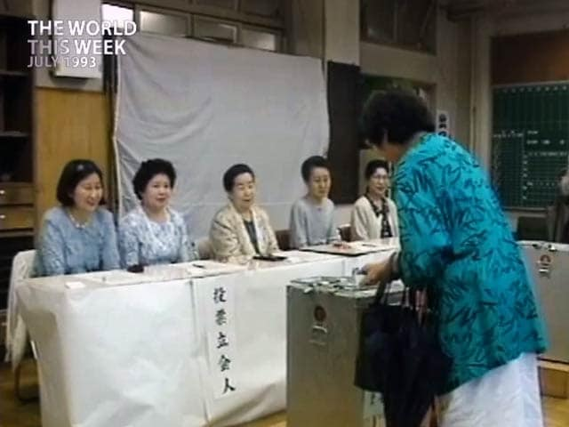 Video : The World This Week: Japan's most-significant elections in 40 years (Aired: July 1993)