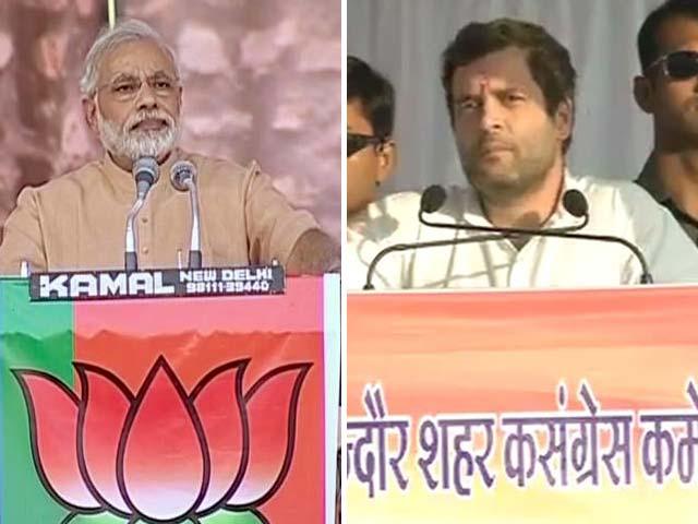 Video : Rahul vs Modi: Battle of rallies