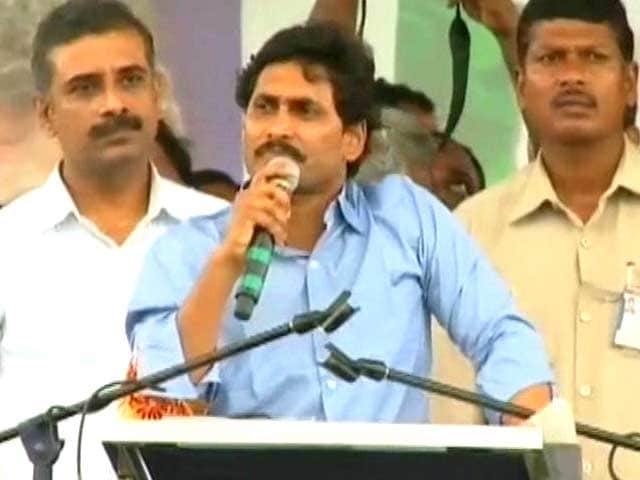 Video : Jagan's 2014 promise: 'Will support whoever backs united Andhra Pradesh'