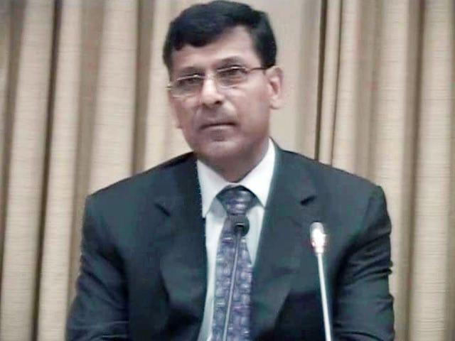 Video : रिजर्व बैंक ने रेपो रेट चौथाई फीसदी बढ़ाया