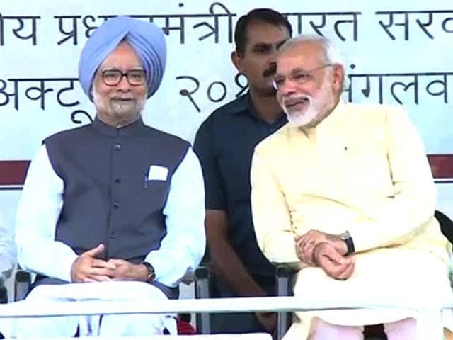 Video : PM, Modi join tug-of-war over Sardar Patel's legacy