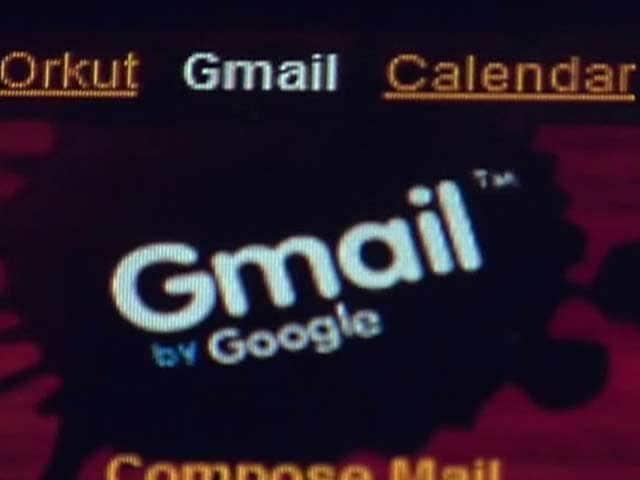 Videos : सरकारी कामकाज में बाहरी ईमेल पर लगेगी रोक