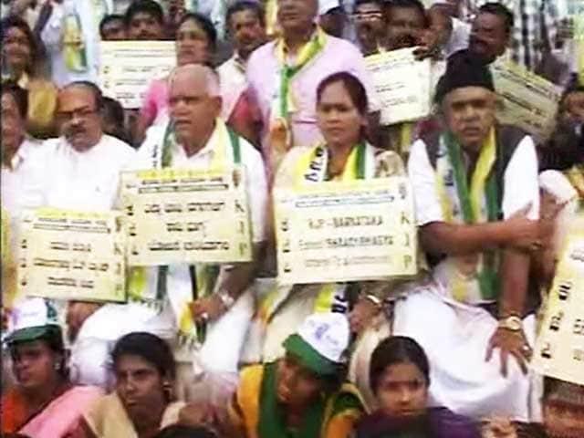 Video : Opposition slams Karnataka government's 'bidaai' scheme, Yeddyurappa holds protest