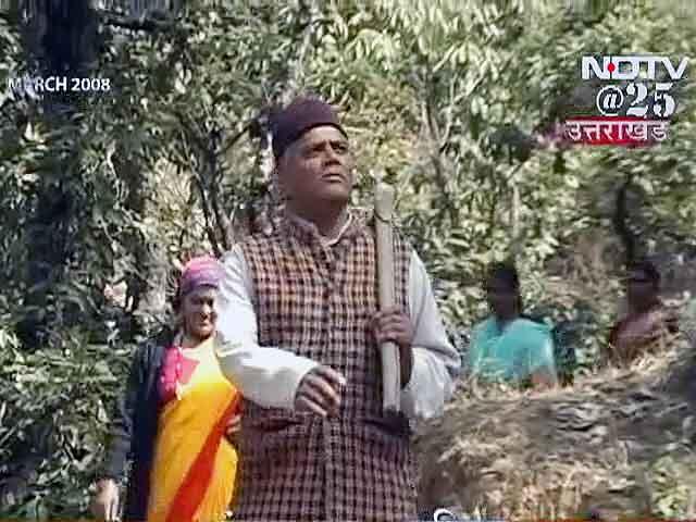 Videos : स्पेशल रिपोर्ट : पेड़ों के लिए दीवानगी