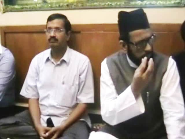 Video : Arvind Kejriwal gets support from controversial cleric