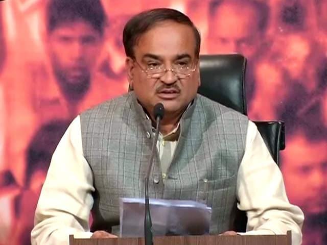 Videos : दिल्ली चुनाव : भाजपा ने जारी की 58 सीटों की सूची