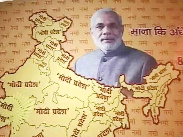 Video : यूपी बीजेपी ने भारत को बताया 'मोदी प्रदेश'