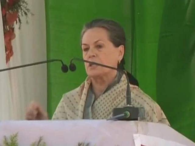 Video : At Chhattisgarh rally, Sonia says BJP is 'all talk, no action'