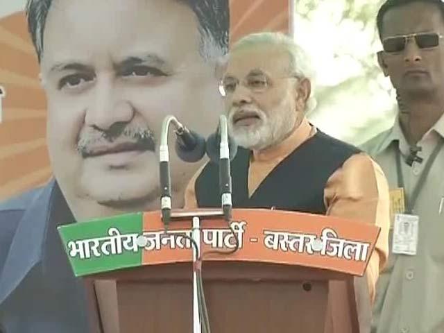 Video : Nitish Kumar an arrogant Chief Minister, says Narendra Modi in Chhattisgarh