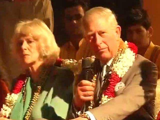 Video : भारत दौरे पर प्रिंस चार्ल्स और कैमिला