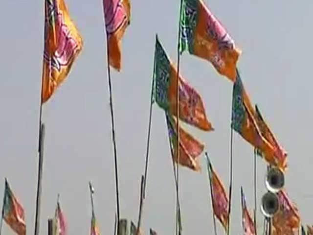 Videos : मोदी की आज बहराइच में रैली, सुरक्षा कड़ी