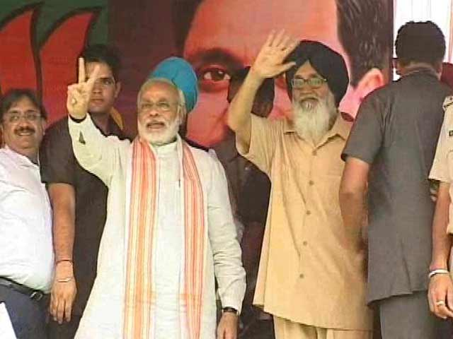 Video : Modi to receive security from Special Protection Unit for Punjab rally