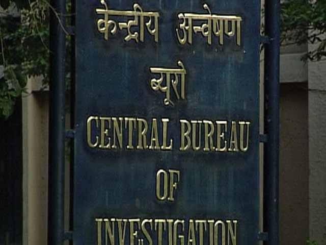 Video : Supreme Court stays Gauhati High Court order that held CBI 'unconstitutional'