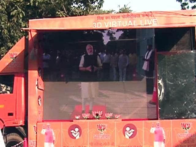 Videos : दिल्ली के लोगों को मिलेगा नरेंद्र मोदी का 3डी अवतार