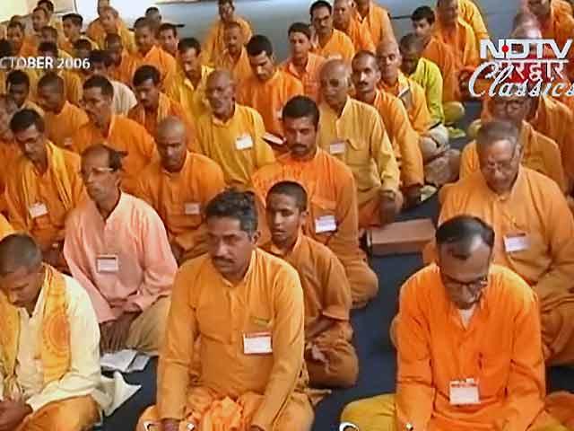 Videos : स्पेशल रिपोर्ट : कर्मकांड का जातिकांड