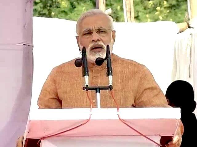 Videos : कांग्रेस वादाखिलाफी करने में मशहूर : नरेंद्र मोदी