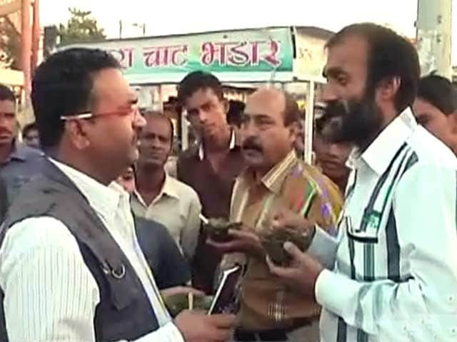 Video : इलेक्शन एक्सप्रेस : मध्य प्रदेश के गुना से