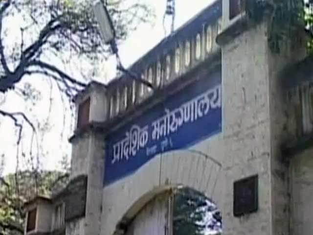 Video : पुणे : मानसिक रोगी ने अस्पताल में दो मरीजों की हत्या की
