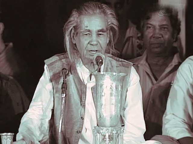 Video : Remembering legendary Urdu poet Ali Sardar Jafri (Aired: August 2000)