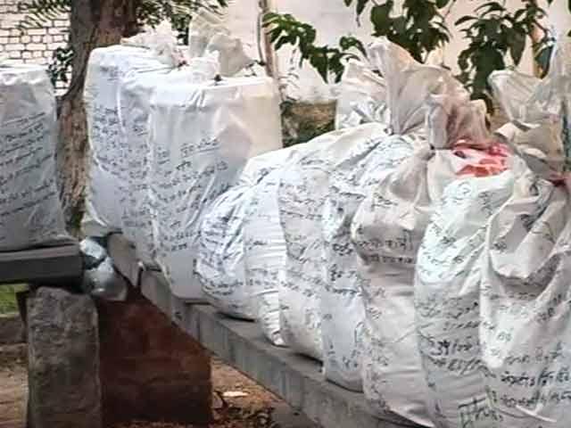 Videos : नशे का जाल : पंजाब की 'आइस' फैक्टरी