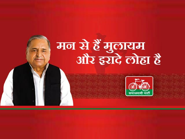 Video : Billy Joel song 'We didn't start the fire' adapted by Samajwadi Party for polls