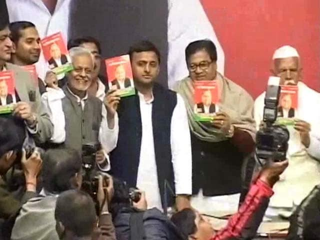 Video : Akhilesh Yadav government can't withdraw terror cases without Centre's consent: court