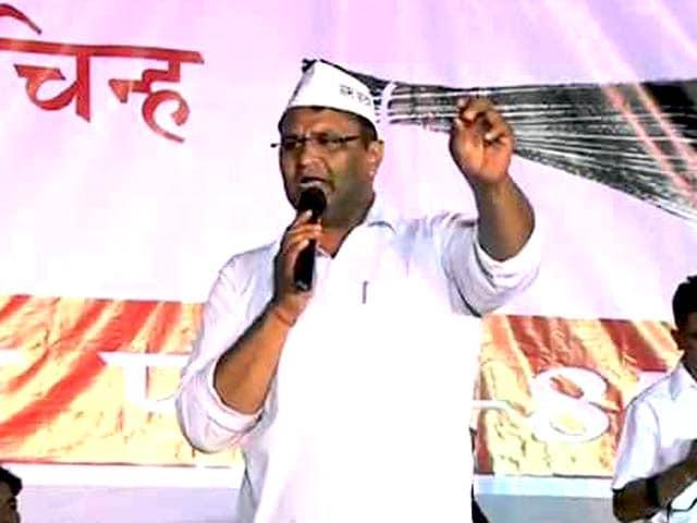 Videos : भावी मंत्रिमंडल से आप नेता विनोद कुमार बिन्नी नाराज