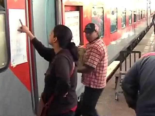Video : रेल टिकट अब मिलेगा 'हवाई' तरीके से...