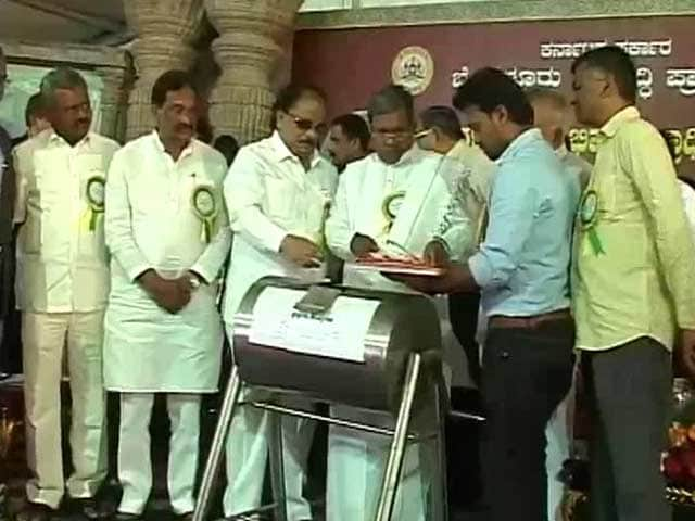 Video : For study tour, 30 Karnataka legislators will fly to exotic holiday spots in South America