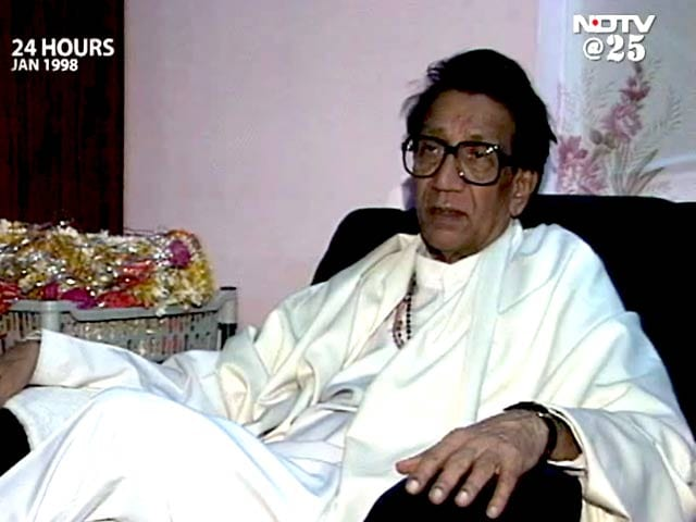 Video : 24 Hours with Bal Thackeray (Aired: January 1998)