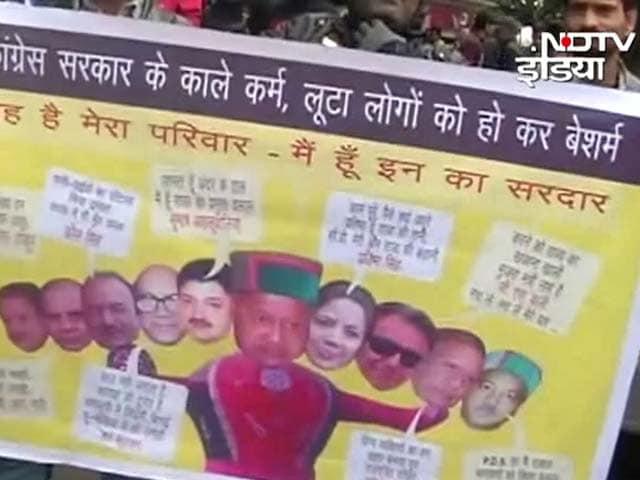 Videos : भ्रष्टाचार के मामले में घिरे सीएम वीरभद्र
