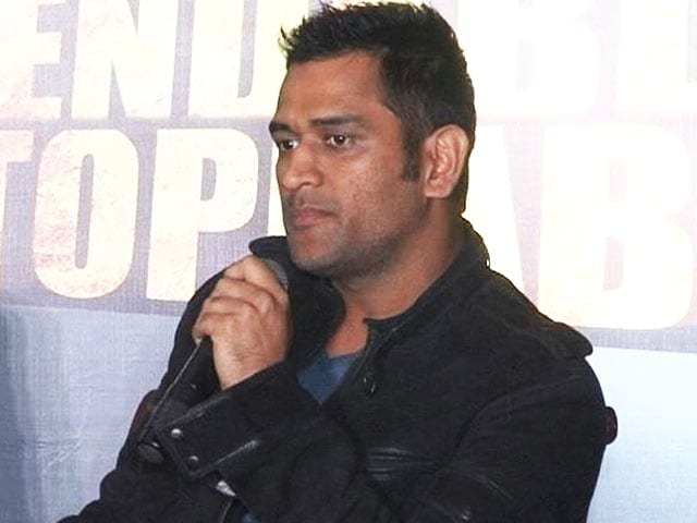 We have the bowling required to take 20 wickets: MS Dhoni