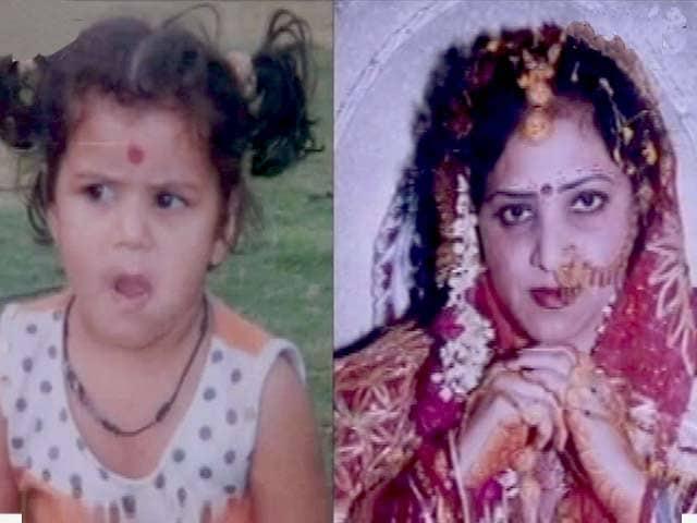 Videos : दिल्ली में पत्नी और मासूम बेटी की बेरहमी से हत्या