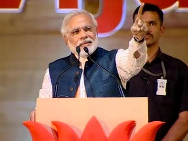 Video : Narendra Modi accuses Home Minister Sushil Kumar Shinde of vote bank politics