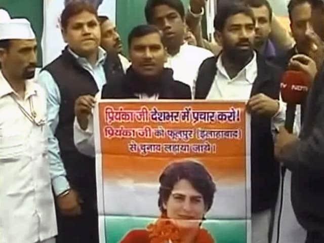 Video : फूलपुर से चुनाव लड़ें प्रियंका : कांग्रेस समर्थक