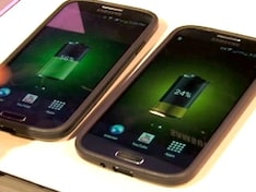 CES 2014: Qualcomm Wi-Power, AR apps