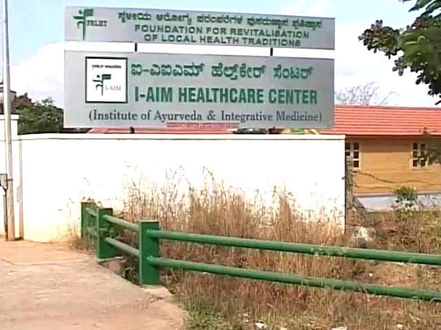 Video : Bangalore: new university to bridge healthcare systems