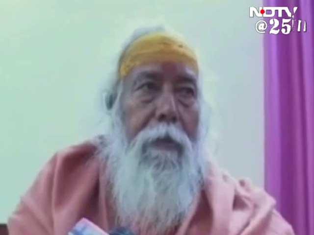 Videos : मोदी के सवाल पर शंकराचार्य ने पत्रकार को मारा थप्पड़