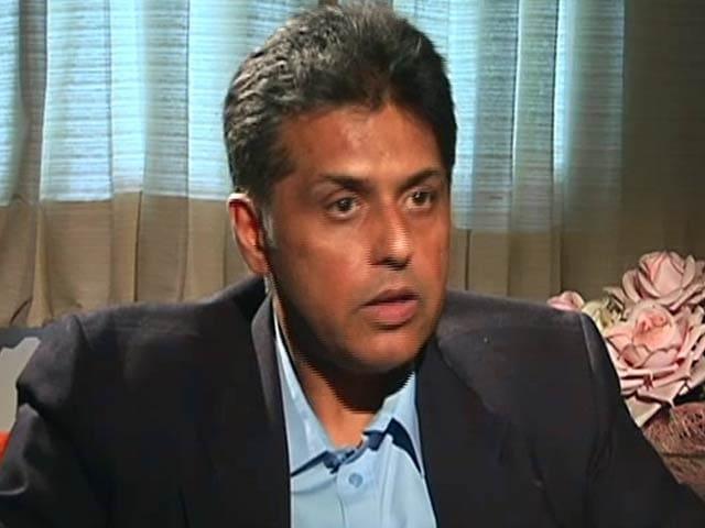 Videos : 'आप' को समर्थन के मुद्दे पर कांग्रेस की सफाई